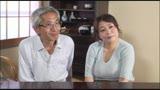 熟年夫婦の性生活研究27