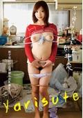 ヤリ捨てアパート 向井恋 街で見かけた清楚な巨乳妻を・・・