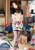 ヤリ捨てアパート#02 桜井里緒菜 騙しパート募集に来た人妻を・・・